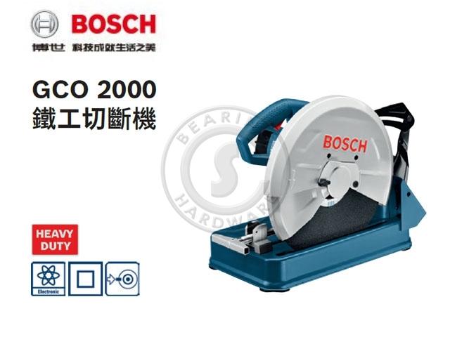 GCO 2000
