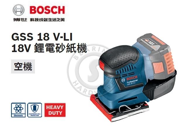GSS 18 V-LI