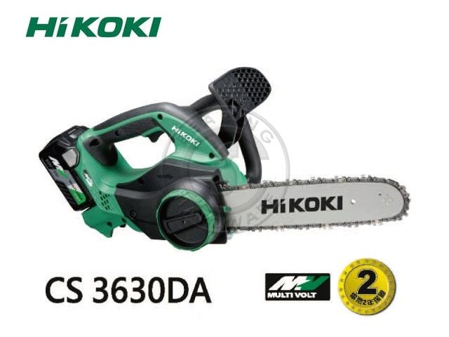 CS3630DA
