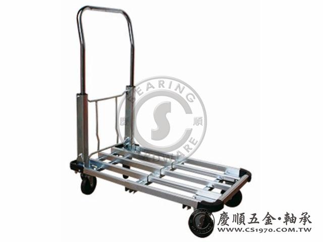 折疊式鋁製手推車