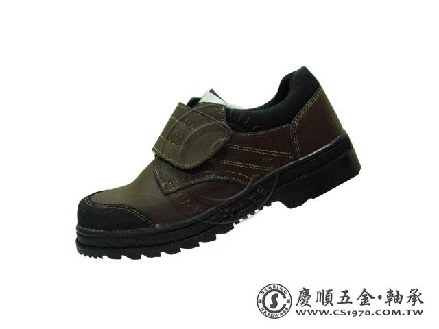 安全鞋PR-66