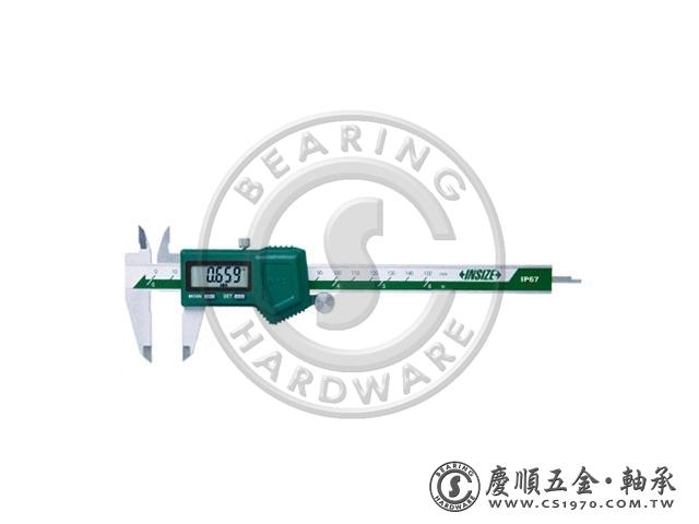 1118 系列 防水數位式卡尺_INSIZE