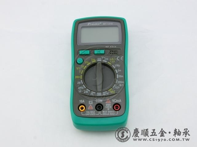 三用電表 MT-1210