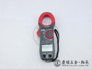 鉤表 HA-9180A