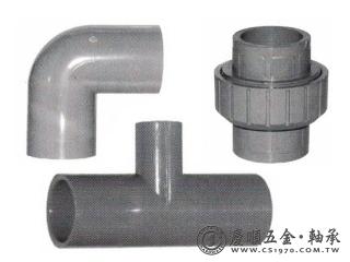 PVC 配件