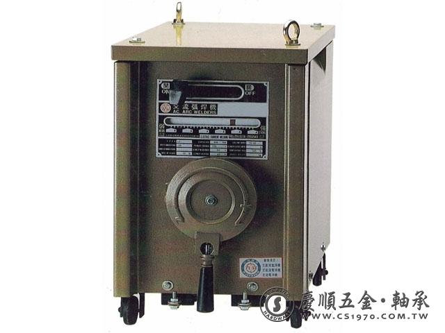 交流電焊機