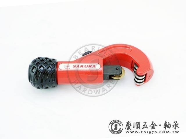 管切刀 TC-105A