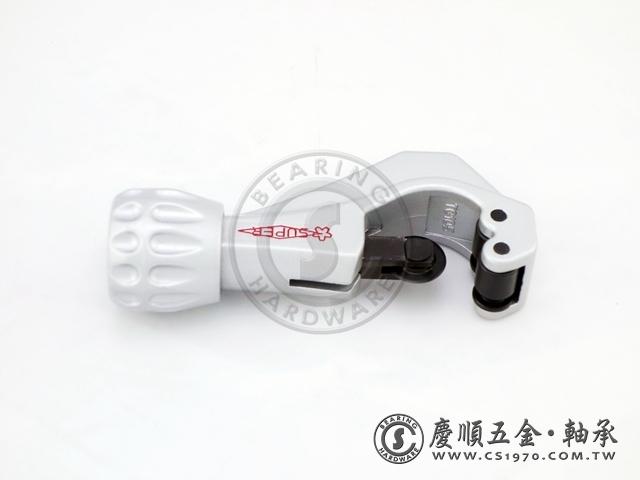 管切刀 TC-105E