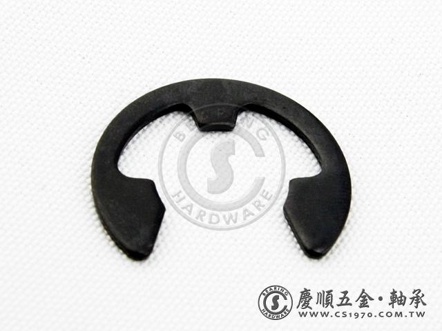 E 型扣環