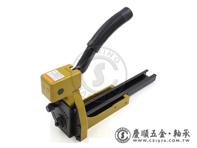 簡易鋼帶工具及設備