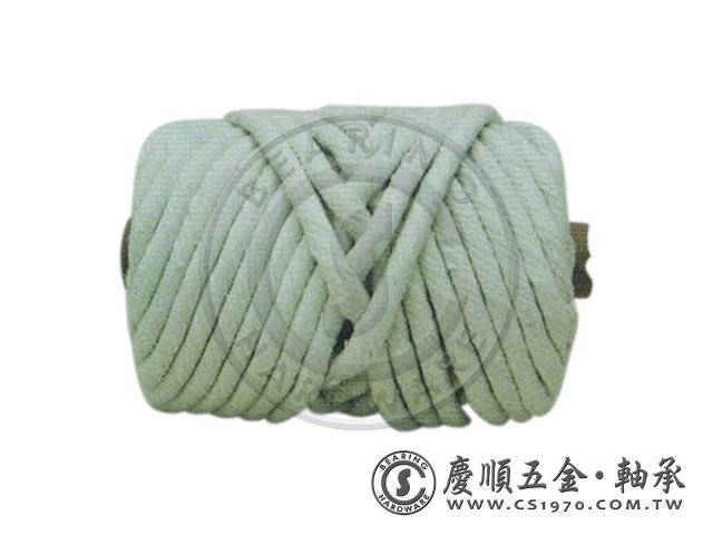 石棉絲(扭繩)