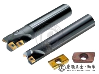 鎢鋼替換式刀具