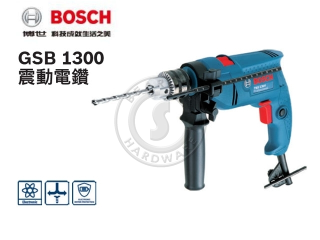 GSB 1300