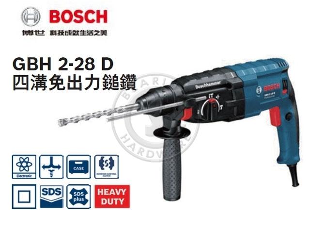 GBH 2-28 D