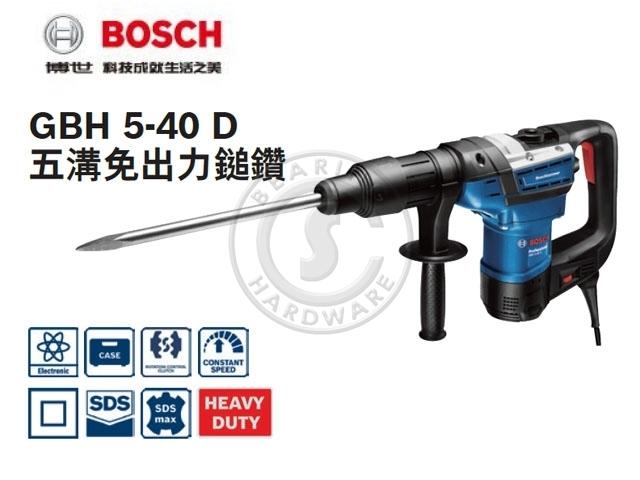 GBH 5-40 D
