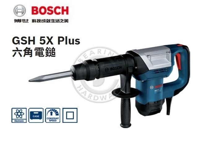GSH 5X Plus