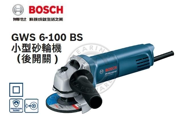GWS 6-100 BS