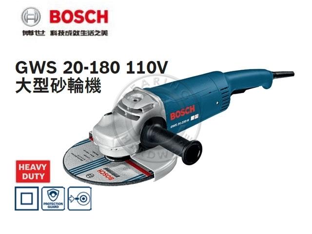 GWS 20-180 110V