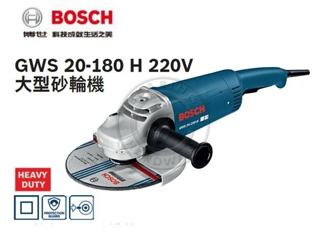 GWS 20-180 H 220V