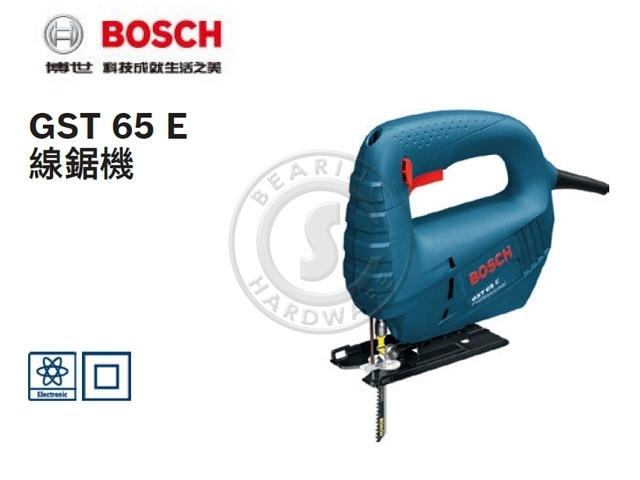GST 65 E