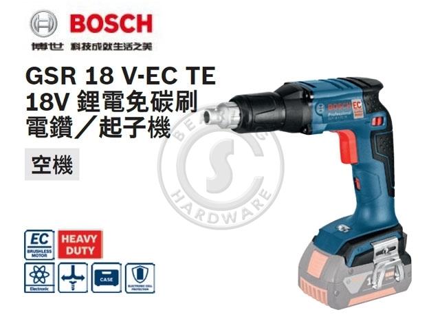 GSR 18 V-EC TE