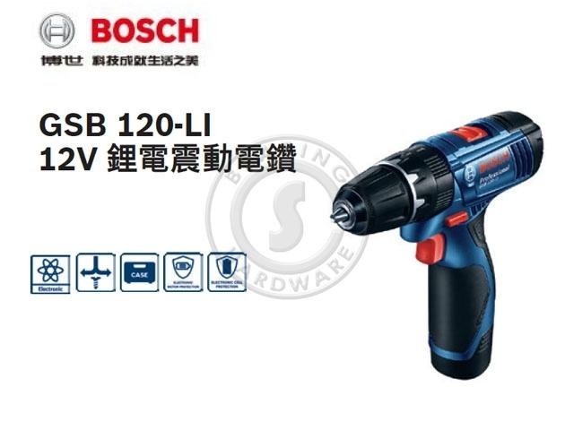 GSB 120-LI