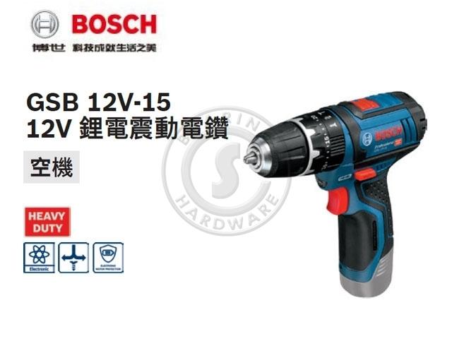 GSB 12V-15