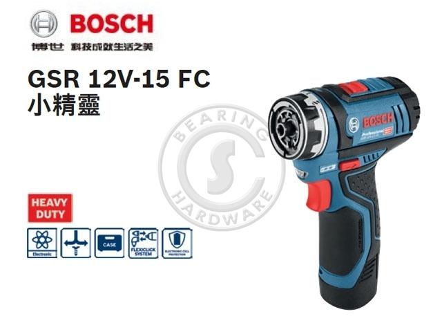 GSR 12V-15 FC