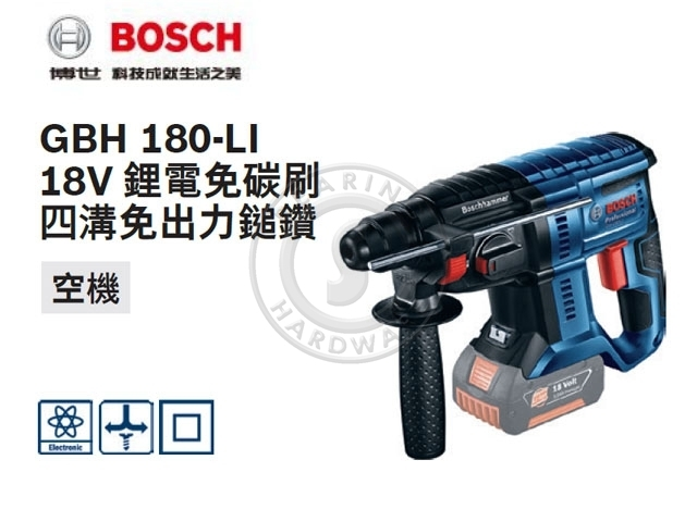 GBH 180-LI