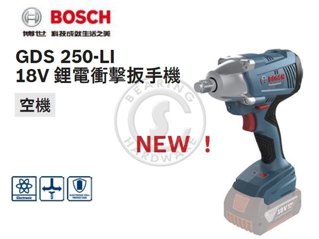 GDS 250-LI