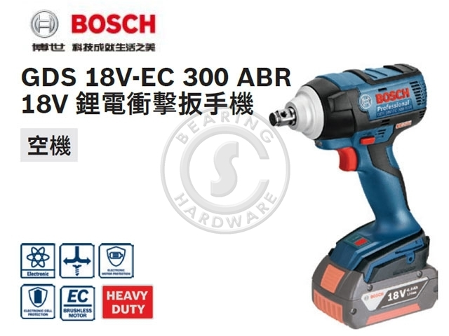 GDS 18V-EC 300 ABR