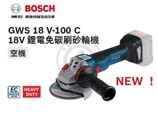 GWS 18 V-100 C