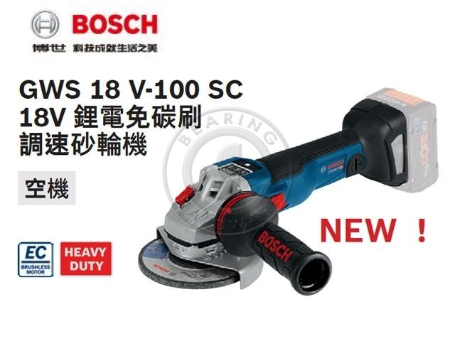 GWS 18 V-100 SC