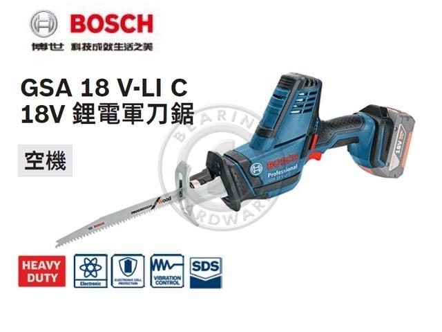 GSA 18 V-LI C