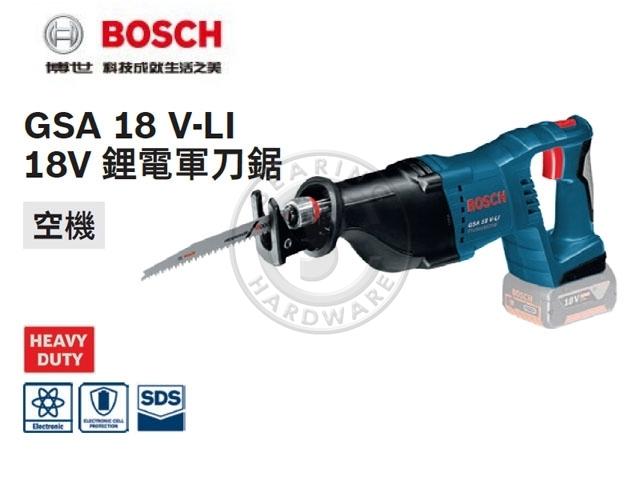 GSA 18 V-LI