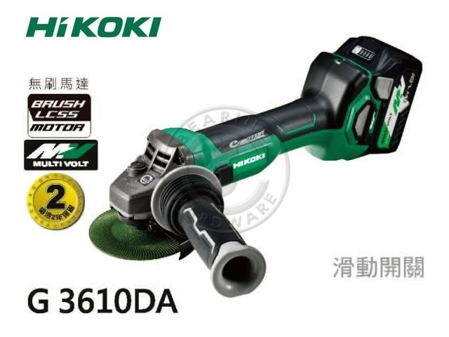 G3610DA