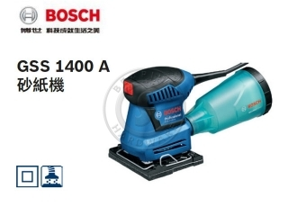 GSS1400A