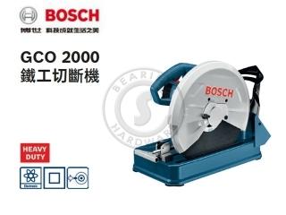 GCO2000