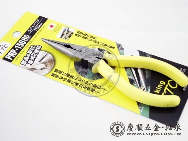 尖口鉗_TTC PRP-150HG