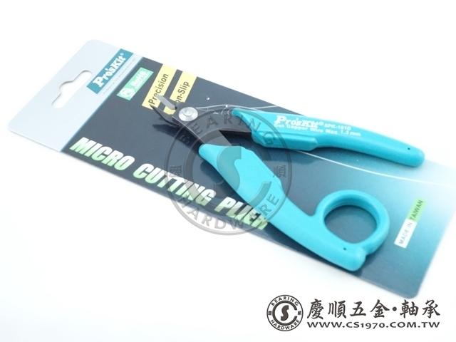 斜口鉗 Pro's Kit 8PK-101D