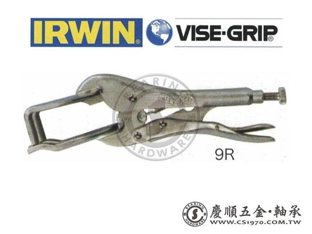 萬能鉗 IRWIN - 電焊夾鉗 9R