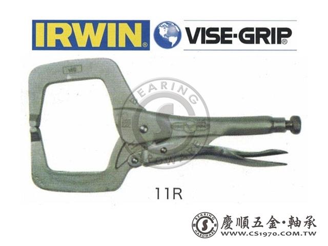 萬能鉗 IRWIN - C型固定鉗 11R
