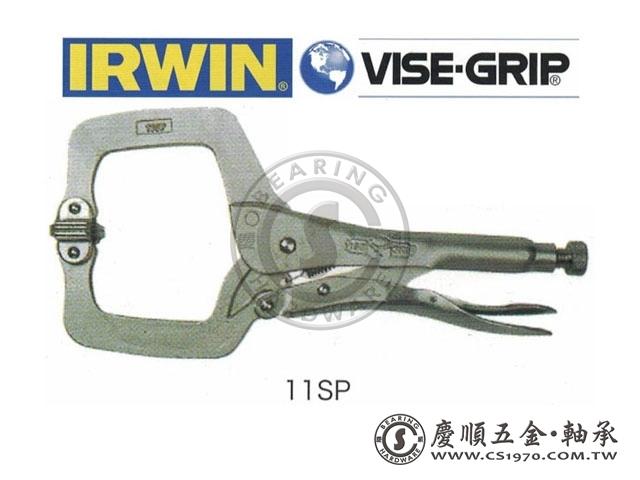 萬能鉗 IRWIN - 活動爪型C型固定鉗