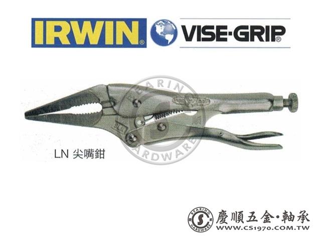 萬能鉗 IRWIN - 尖嘴萬能鉗 4LN、6LN、9LN