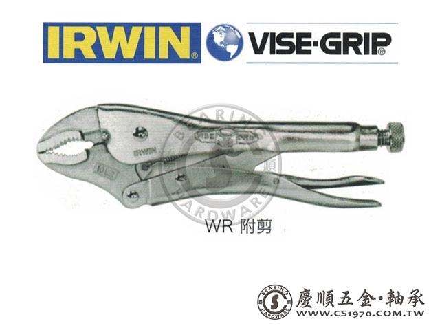 萬能鉗 IRWIN - 美國萬能鉗 WR