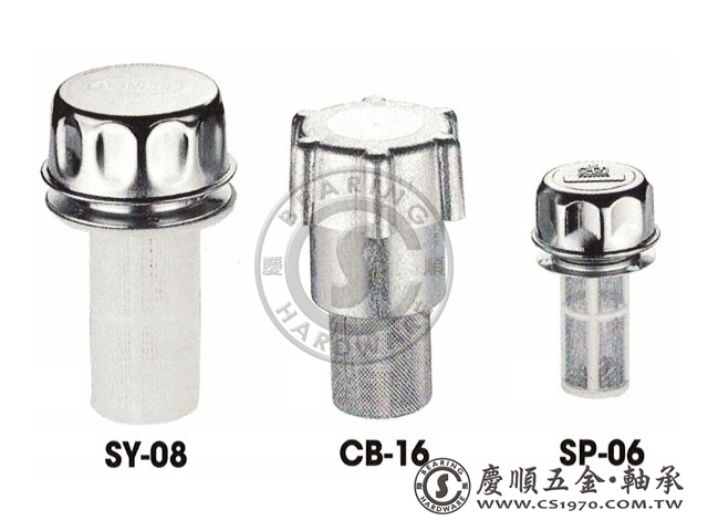 透氣注油器