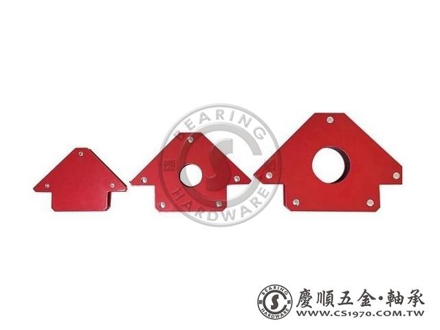 焊接固定器