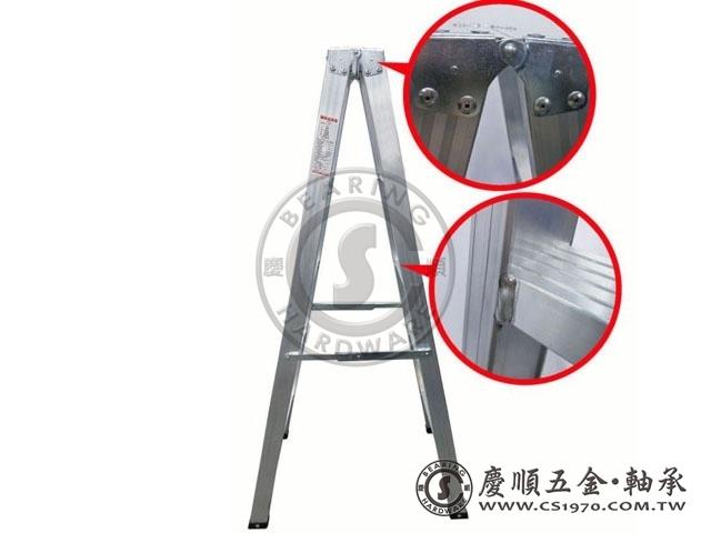 A字鋁梯焊接3.5