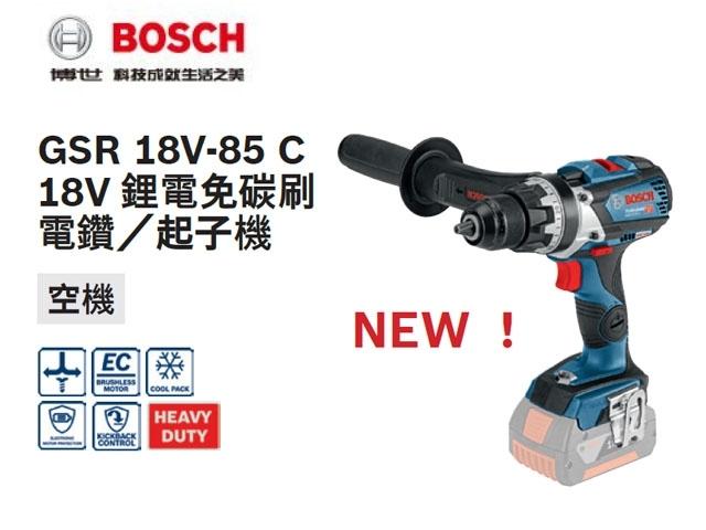GSR 18V-85 C
