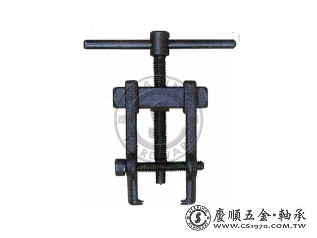 軸承拔出器-外徑用